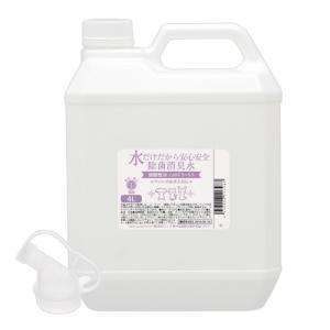 水だけだから安心安全 除菌消臭水 強酸性水 ペットのお手入れ用 4L 肉球 ヘアケア 関東当日便|chanet