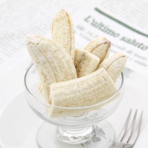 フリーズドライ バナナ 1本分 チャック袋 小動物用のおやつ