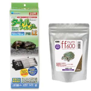 消費期限 2020/07/31 メーカー:Leaf Corp ffnum600水棲カメ … _hac...