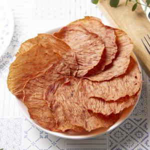 国産 鶏肉ミックス チップス 素材100% 30g ぱっくんチップス 犬猫用おやつ 関東当日便|chanet