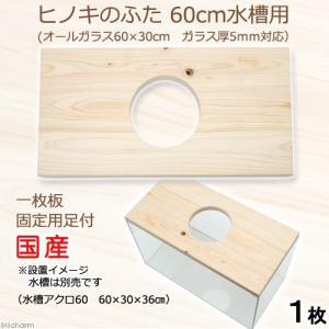 メーカー:Leaf Corp メーカー品番:▼▲ naisyoku_syukei HS_tgm na...