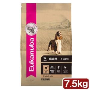 近日入荷予定 ユーカヌバ Eukanuba アダルト ラム&ライス 7.5kg 成犬用 中・大型犬種用 1歳以上 関東当日便|chanet