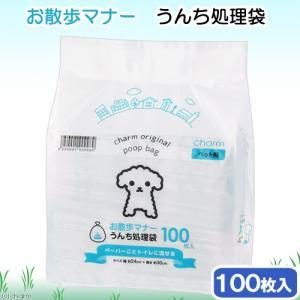 お散歩マナー うんち処理袋 100枚 ペーパーごとトイレに流せる 関東当日便|chanet