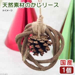 天然素材のかじリース 1個 かじり木 おもちゃ ハンドメイド 国産 関東当日便|chanet