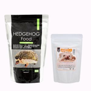 ハリネズミの食事 昆虫食サポート 100g+SANKO ハリネズミフード 1kg