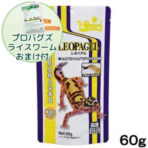 消費期限 2019/09/30 メーカー:キョーリン 品番:00520605 物性・嗜好性・パッケー...