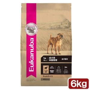 ユーカヌバ Eukanuba ウェイトコントロール ラム&ライス 6kg 成犬用 体重管理 全犬種用 1歳以上 関東当日便|chanet