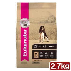 ユーカヌバ Eukanuba シニア ラム&ライス 2.7kg シニア用 全犬種用 7歳以上 ジップ付 関東当日便|chanet