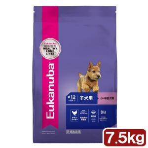 ユーカヌバ Eukanuba スモール パピー 7.5kg 子犬用 小・中型犬用 〜12ヶ月まで 関東当日便|chanet
