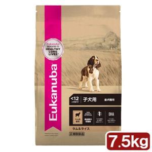 ユーカヌバ Eukanuba パピー ラム&ライス 7.5kg 子犬用 全犬種用 〜12ヶ月まで 関東当日便|chanet
