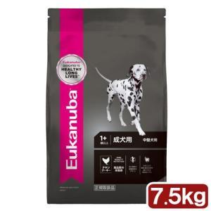 ユーカヌバ Eukanuba ミディアム アダルト 7.5kg 成犬用 中型犬種用 1歳以上 関東当日便|chanet