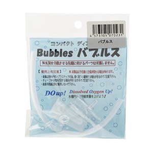 チョイス バブルス コンパクト ディフューザー 関東当日便|chanet
