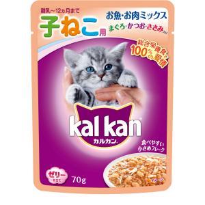 消費期限 2020/07/04 メーカー:マース 品 … _neko 2250002142552 K...