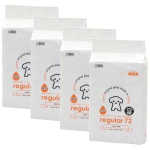 国産ペットシーツ 厚型炭入り レギュラー 72枚 4袋 吸収力抜群 ダブル消臭 抗菌剤配合