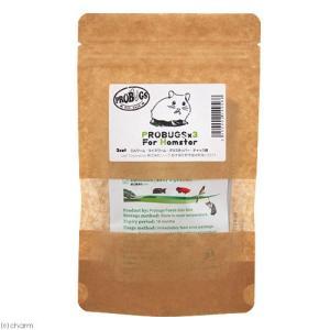 プロバグズ 真空生昆虫 3種×1袋(ミルワーム・ライスワーム・グラスホッパー)保存用チャック袋付 ハムスター用 PROBUGS|chanet