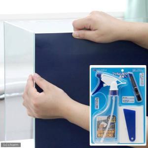 バックスクリーン ARTI(アルティ)90 インディゴ(95×50cm)+フィルム貼り道具セット