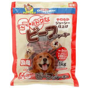 ドギーマン SOビーフジャーキー 1kg(500g×2袋) 関東当日便|chanet
