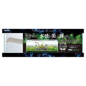 アウトレット品 同梱不可・中型便手数料 ニッソー ルームグラス900スリム LEDセット 才数170...