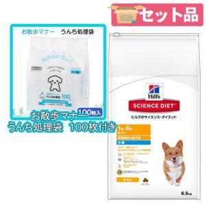 サイエンスダイエット ライト 小粒 肥満傾向の成犬用 6.5kg+お散歩マナーうんち処理袋 100枚セット 関東当日便|chanet