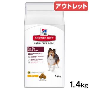賞味期限2019年2月28日 サイエンスダイエット アダルト 成犬用 1.4kg 正規品 訳あり 関東当日便|chanet