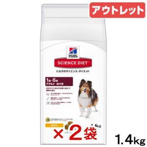 賞味期限2019年2月28日 サイエンスダイエット アダルト 1.4kg 訳あり 2袋入り 関東当日便|chanet