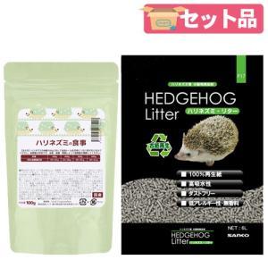 三晃商会 SANKO ハリネズミリター 6L+国産ハリネズミの食事100gセット お一人様1点
