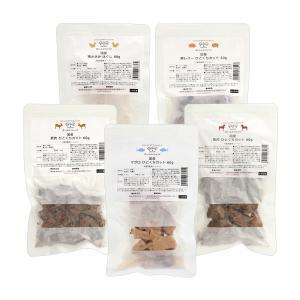アソート ワンちゃんにおすすめ5種 食べ比べセット 国産・無添加レトルト Packun Specialite|chanet