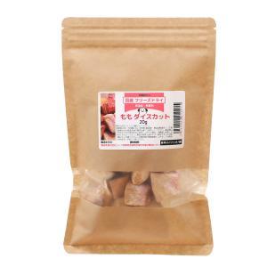 消費期限 2020/05/01 メーカー:Leaf Corp 品番:▼▲ 無添加無着色 … mury...