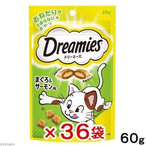 ドリーミーズ まぐろ&サーモン味 60g 36袋入 関東当日便|chanet