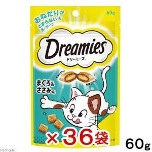 ドリーミーズ まぐろ&ササミ味 60g 36袋入 関東当日便|chanet