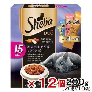 箱売り シーバデュオ 15歳以上 香りのまぐろ味セレクション 200g 1箱12個入り 関東当日便