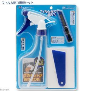 メーカー:リンテックコマース メーカー品番:HT065 アクアリウム用品 muryotassei_9...