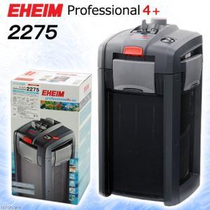 □60Hz エーハイム プロフェッショナル4+ 2275 60Hz 西日本用 メーカー保証期間3年 ...