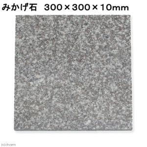 みかげ石 (300×300×10mm) ひえひえクールすぽっと交換用 吸盤つき 関東当日便|chanet