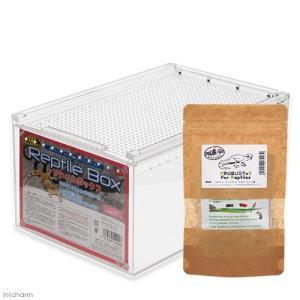 三晃商会 レプタイルボックス+プロバグズ爬虫類3種(保存袋付)セット 爬虫類 飼育ケース 関東当日便|chanet