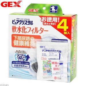 メーカー:ジェックス うれしいおまけつき! GEX ピュアクリスタル軟水化フィルター4P犬 洗浄剤付...