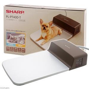 SHARP ペット用冷暖房プレート 沖縄別途送料 関東当日便|chanet