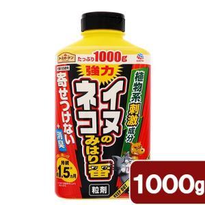 アースガーデン イヌ・ネコのみはり番 1000g 関東当日便|chanet