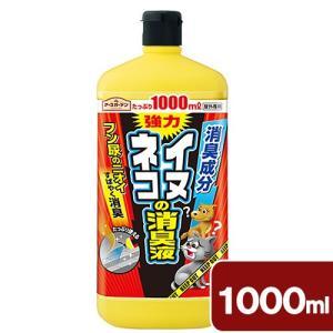 アースガーデン イヌ・ネコの消臭液 1000ml 関東当日便|chanet