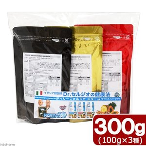 FORZA10(フォルツァ10) デイリーフォルツァ ローグレイン アダルト ミニ 食べ比べトライアル&フレッシュセット 100g×3種 関東当日便|chanet