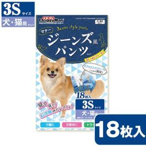 ドギーマン ジーンズ風パンツ 3S 18枚 関東当日便|chanet