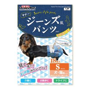 ドギーマン ジーンズ風パンツ S 18枚 関東当日便|chanet