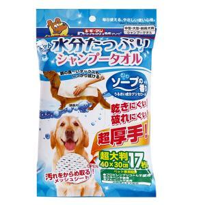 ドギーマン ウエットシャンプータオル 犬用 超大判 17枚 関東当日便|chanet