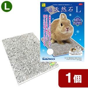 三晃商会 SANKO 涼感 天然石 L 関東当日便|chanet