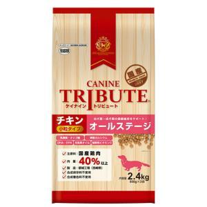 イースター ケイナイン・トリビュート チキン小粒オールステージ 2.4kg