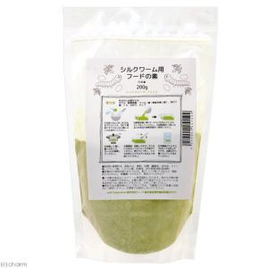 消費期限 2020/05/10 シルクワーム専用の高栄養エサ!シルクワーム用フードの素 200g特長...