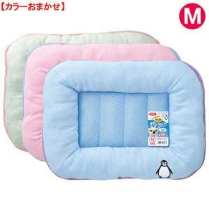 マルカン ペンギンさんの涼ベッド M 色おまかせ 関東当日便|chanet