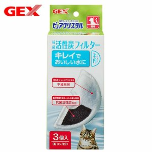 メーカー:ジェックス キレイでおいしい水に! GEX ピュアクリスタル 抗菌活性炭フィルター 半円タ...