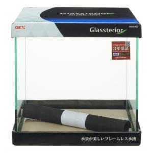 メーカー:ジェックス 品番:08622 ▼▲ 水景が美しいフレームレス水槽! GEX グラステリア ...