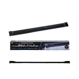 メーカー:ジェックス メーカー品番:03237 GEX クリアLEDパワースリム 450 ブラック ...